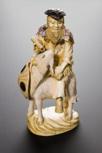 Estàtua representant a l'emperador Shen Nung (Foto: Wellcome Images)