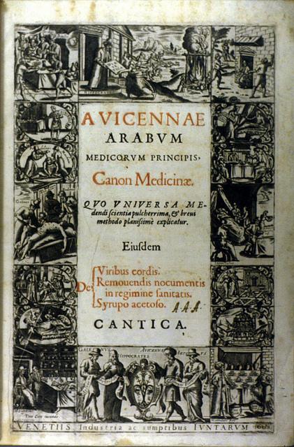 Edició del Arabum medicorum principis de Avicena, Venècia 1608 (Foto: Flickr)