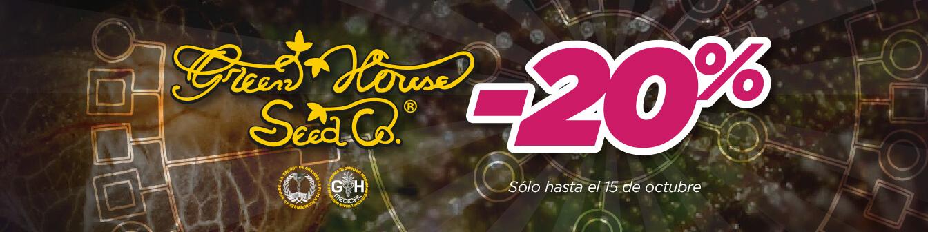 Green House 20 Octubre 20