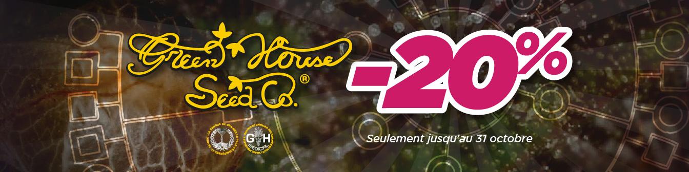 Green House 20 Octubre 20 Bis